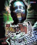 Typing of the Dead PC