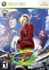 King of Fighters XII Xbox 360