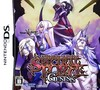 Spectral Force Genesis DS