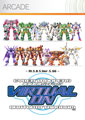 Cyber Troopers Virtual-On Oratorio Tangram Xbox 360