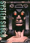 System Shock PC