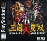 Dynasty Warriors PSX