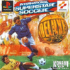 International Superstar Soccer Deluxe PSX