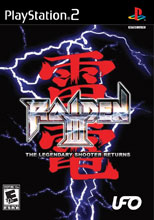Raiden III PS2