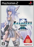 Xenosaga III