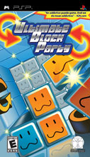 Ultimate Block Party PSP