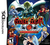 Guilty Gear: Dust Strikers DS