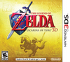Legend of Zelda: Ocarina of Time 3D Cheats