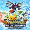 Pokemon Mystery Dungeon: Gates to Infinity Cheats